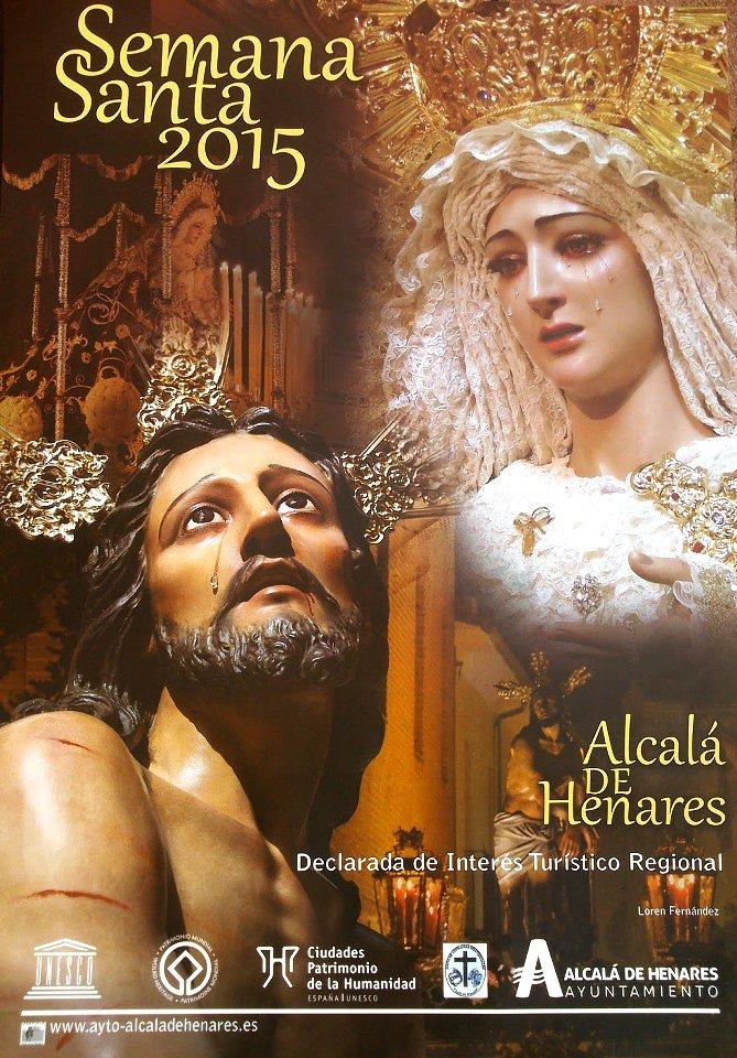 2015Alcala De Henares