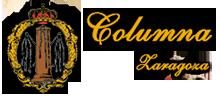 Cofradía La Columna - Semana Santa Zaragoza