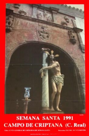 Campo De Criptana 1991