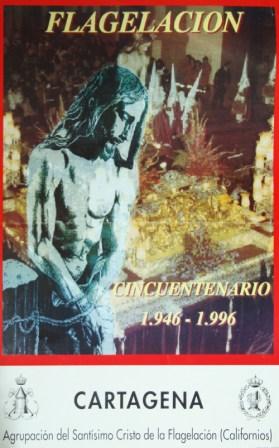 Cartagena 1996