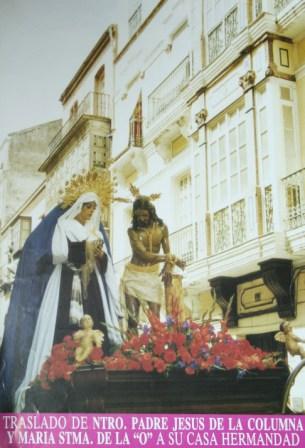Malaga 1995