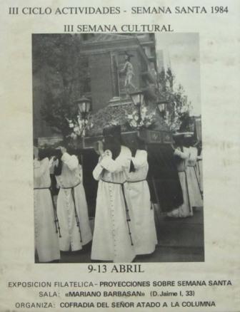 Zaragoza 1984