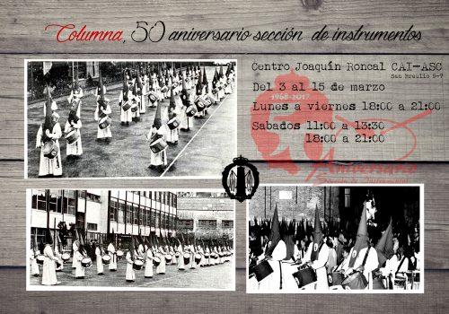 """Exposición """"Columna, 50 Aniversario Sección De Instrumentos"""""""