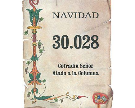 PAGOS LOTERIA NAVIDAD 2017